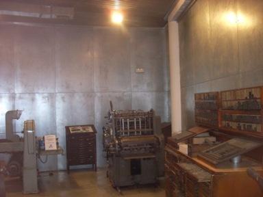 museo de la siderurgia 6